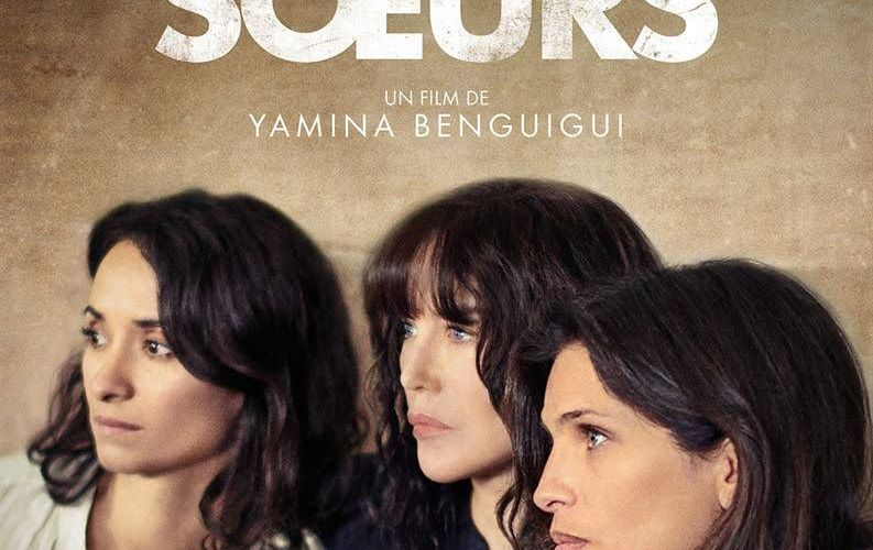 Sortie Cinéma : Sœurs