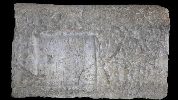 ANTIQUITE : Le judaïsme en Afrique du Nord sous l'Antiquité